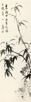 高节临风 by liu yantao