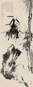 墨竹 by lin zexu