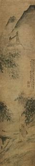 人物 by huang shen