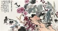 chendayupigeons by lu yanshao, li xiongcai, he haixia and xu linlu