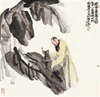 怀素书蕉图 立轴 设色纸本 by xiao ping