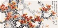 红棉双鸟 by li yongpin