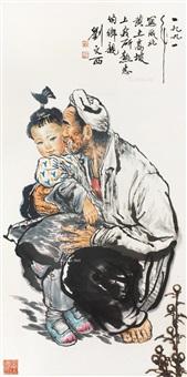 人物 镜框 设色纸本 by liu wenxi