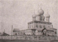 church in vladimir, near moskow by georgiy bogdanovich yakulov