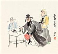 太白醉酒图 by guan liang
