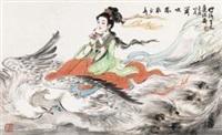 弄玉乘凤吹箫 by bai bohua