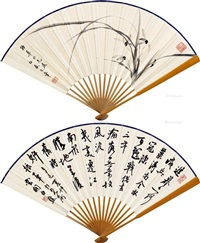 兰花 草书 成扇 水墨纸本 (recto-verso) by bai jiao