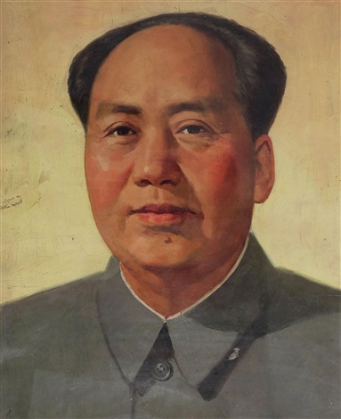毛泽东主席画像 by liu guoshu