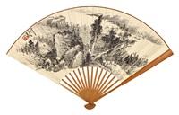 萧愻(1883-1944) 壬申(1932年)作 江村帆影 viewing sailboats by xiao xun