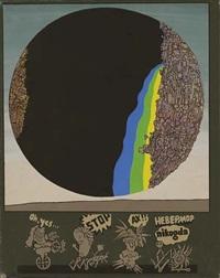 third hemisphere by yuri dyshlenko