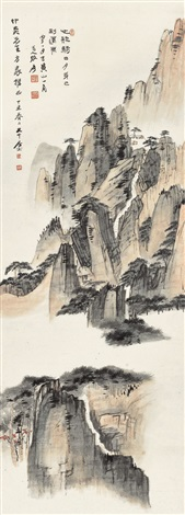 黃山勝景mt huang by zhang daqian