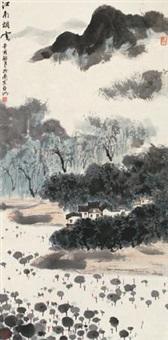 江南烟云 by ya ming