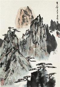 山水 by ya ming
