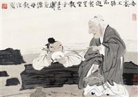 漂母饭信图 镜框 设色纸本 by xu lele