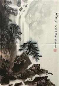 landscape by jiang deshun
