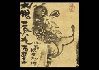 dancing carps by shiko munakata