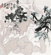 冬花 by feng jinsong