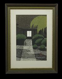 garden and path by kiyoshi saito