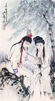 金石良缘 by bai bohua