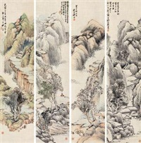 山水 (in 4 parts) by yao shuping