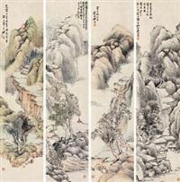 山水 (in 4 parts) by yao shuping