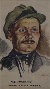 portraits von männern und frauen (10 works, various sizes) by vasily artemiev