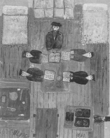 religious school, hasidim by harry lieberman