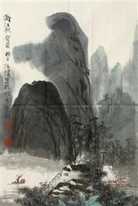 landscape by liu ruyang