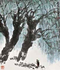放牧 by le jianwen