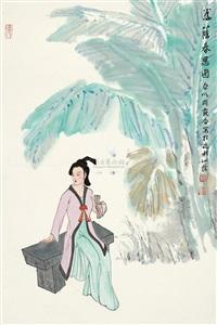 蕉荫春思图 (lady) by zhou xia and ya ming