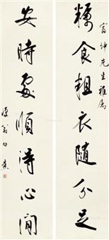 七言对联 镜片 水墨纸本 (couplet) by bai jiao