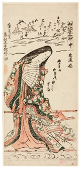 la poétesse satori hime en robe d'apparat (hosoban w/ text from waka no sanji -les trois dieux de la poésie japonaise) by okumura masanobu