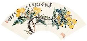 芦橘黄且肥 by wu changshuo
