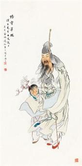 踏雪寻梅 by huang danru