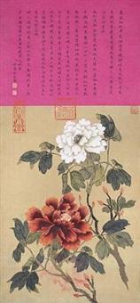 花卉 by empress dowager cixi