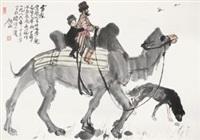 骆驼人物 by xu shuzhi
