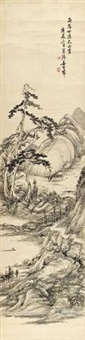 山水 by jiang shijie