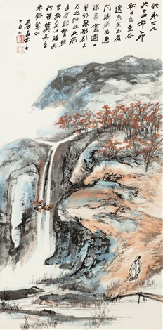 策杖圖hermit amid mountains by zhang daqian