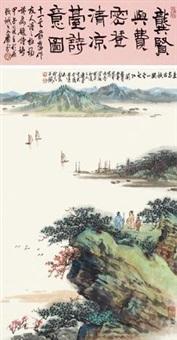 清凉台诗意 立轴 设色纸本 by xiao ping