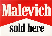 malevich sold here by alexander kosolapov