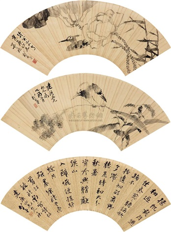 flowers and birds (+ calligraphy; 3 works) by song nian