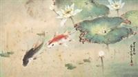 荷塘锦鳞 by huang leisheng