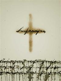 composizione sacra by alfredo rapetti