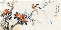花鸟 by xu xiaoyin