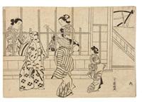 courtisanes à yoshiwara (album w/ 14 works) by okumura masanobu