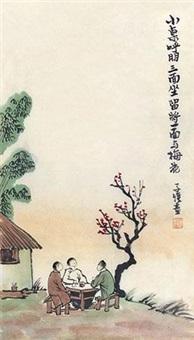赏梅图 by feng zikai