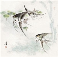 鱼 by bai bohua