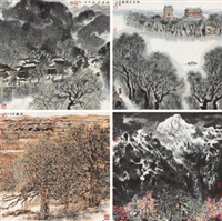 四季小景 (4 works) by li xiaoke