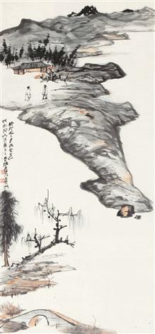 山水landscape by zhang daqian