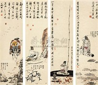 人物 (in 4 parts) by kong weike